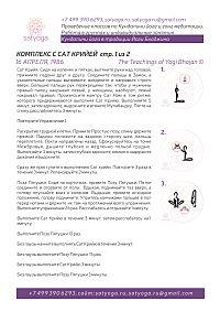 Карта Золотая клетка (THE GILDED CAGE) - Кундалини йога, Психологическое консультирование, Ребефинг, гонг